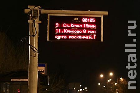 В новогоднюю ночь продлят работу внутригородских и 400-х автобусных маршрутов