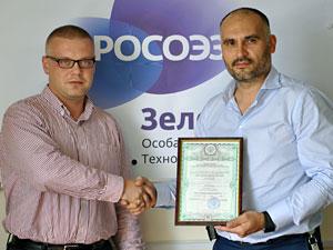 Резидентом ОЭЗ «Зеленоград» стал производитель адгезиметров и светодиодного оборудования