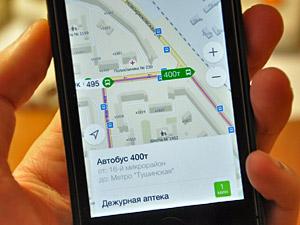 Яндекс мобильный на транспорт