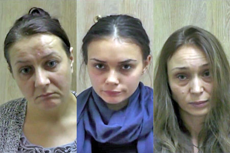 МВД опубликовало кадры задержания лжесоцработниц-цыганок