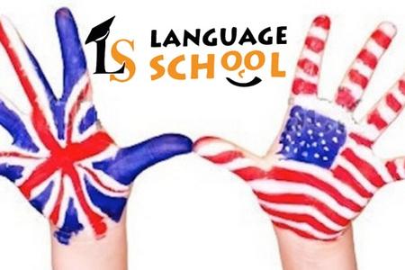 Language School приглашает школьников на курсы по грамматике английского языка