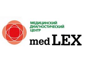 Медицинский центр «МедЛЕКС» проводит акцию «Мужское и женское здоровье» со скидкой до 50%