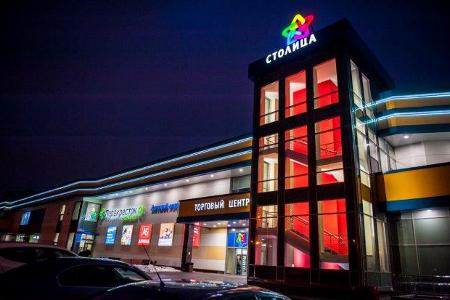 Торговый центр «Столица Зеленый бор» продолжает череду открытий