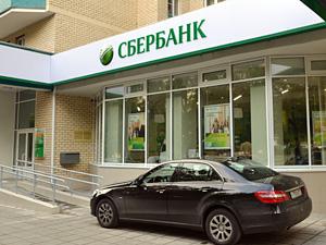 Сотрудник «Сбербанка» играл на деньги клиентов