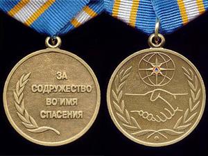 Шойгу наградил зеленоградских чиновников грамотами и медалями