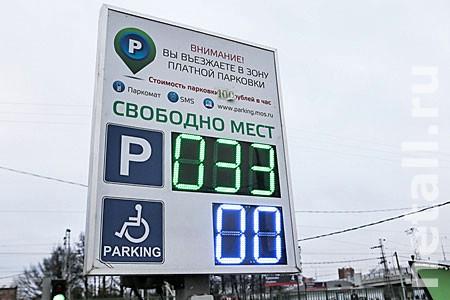 Парковка у станции Крюково будет платной только первые два часа