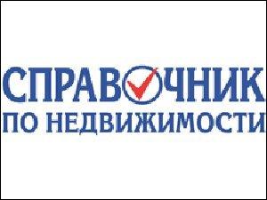 База недвижимости Москвы и Подмосковья на Инфопортале