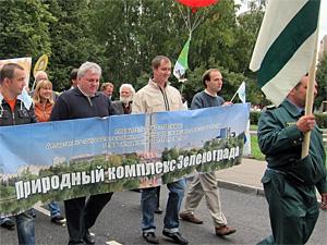 Чиновники объяснили покупку «Лексуса» для работников леса