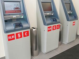 Зеленоградка попалась на краже забытых в банкомате денег