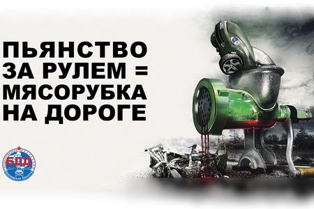 В Солнечногорском районе пройдет рейд ГИБДД «Нетрезвый водитель»