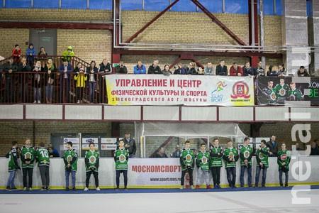 Хоккейный клуб «Зеленоград» прекратил деятельность после обысков в ледовом дворце