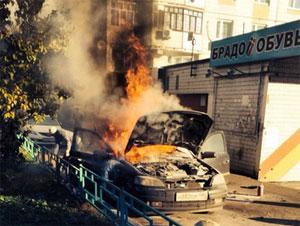 В 14-м микрорайоне сгорел легковой автомобиль