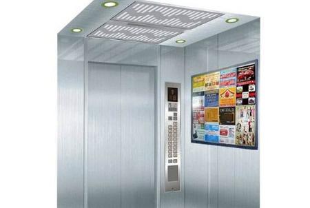 Агентство RusADV:  эффективное размещение рекламы в Зеленограде