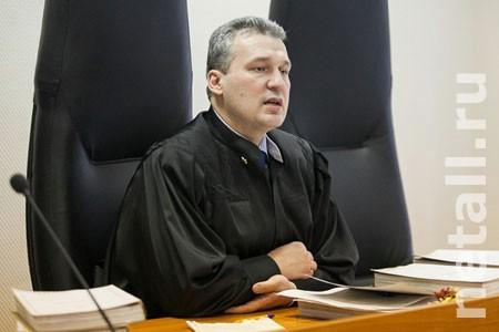 Путин перевел судью Гривко в Мосгорсуд