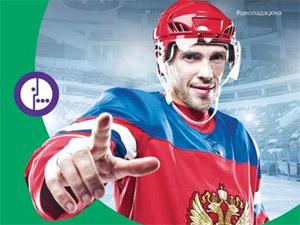 В Зеленограде пройдет хоккейный матч с участием Дацюка и Брызгалова