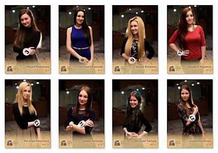 «Мисс МИЭТ'16»: участницы