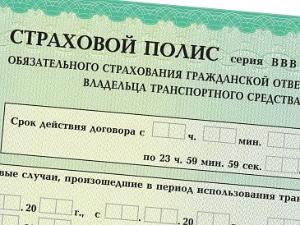 Страховой агент присвоила почти полмиллиона рублей