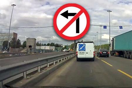 У «Штыков» закрыли поворот в Зеленоград из Москвы