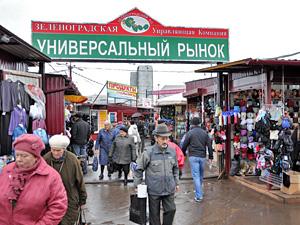 Крюковский рынок перепрофилируют к концу октября
