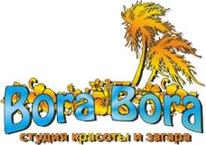 В 15-м микрорайоне открылась студия красоты и загара «Бора Бора»