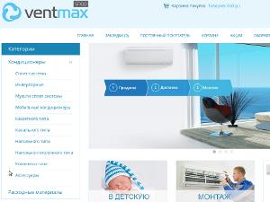 Компания «ВентМакс» открыла интернет-магазин по кондиционированию