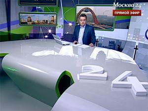 Телестудия Зеленограда стала поставщиком контента для канала «Москва 24»
