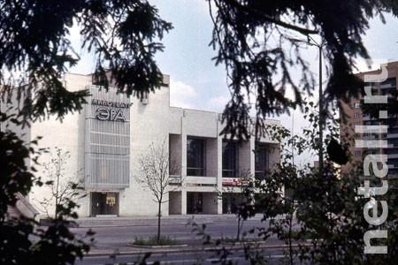 Музей покажет раритетные материалы о зеленоградских кинотеатрах