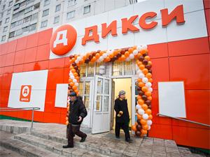 В 12-м микрорайоне открылся магазин «Дикси»