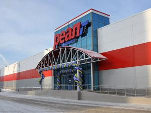 Майора ФМС осудили за взятки от гипермаркета «Реал»