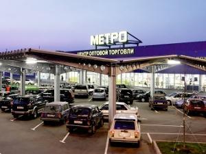 ТЦ METRO в Черной Грязи откроется 9 декабря