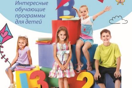 Все лето в Зеленограде работает «Продленка в Панфиловском»