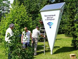 Парки Зеленограда покроют сетью Wi-Fi