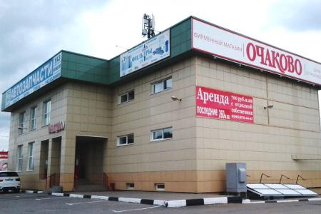 В Зеленограде открылся фирменный магазин «Очаково»: территория натуральных напитков и низких цен