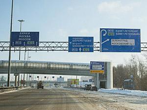 Участок Ленинградки от Зеленограда до Молжаниново передадут Москве