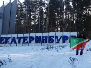 Есть ли жизнь в России
