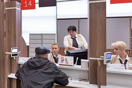 Центр госуслуг в Савелках упростил оформление документов при смене фамилии