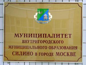 К обсуждению переименования остановки подключили депутатов