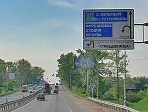 У Москвы и области может появиться общий бюджет
