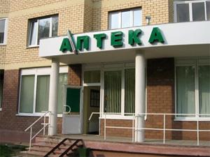 Зеленоградские госаптеки отдадут коммерсантам
