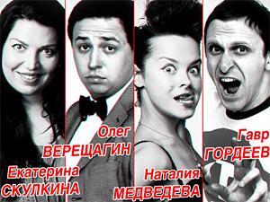 Резиденты Comedy дадут спектакль в ДК «Зеленоград»