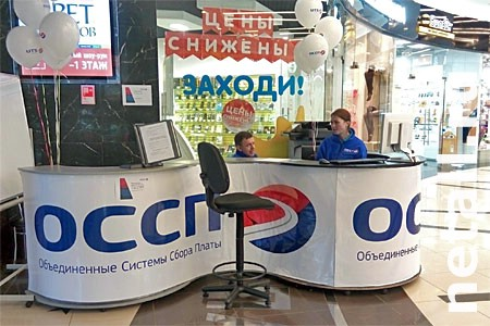 В ТК «Панфиловский» открылся пункт продажи транспондеров для проезда по Новой Ленинградке