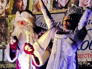 Мошенник «кинул» Деда Мороза и Снегурочку