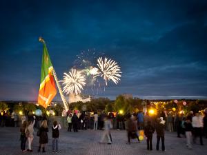 Уикенд 1 и 2 сентября: День города, «Мираж», «New Самоцветы», Руслан Алехно, салют
