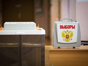Праймериз в Мосгордуму пройдут на 12 зеленоградских участках