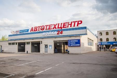 На территории «РусМоторс» открылся детейлинг-центр «5 Звезд»