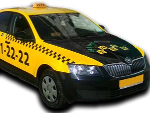 «Зеленоградское такси» запускает короткий номер 0740