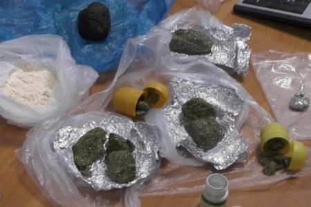 У 21-летнего парня изъяли наркотики на 5 млн рублей
