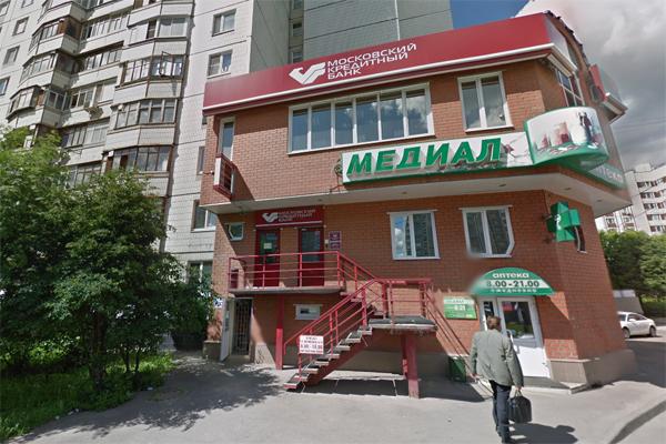 Неизвестный устроил стрельбу вбанке в столице России