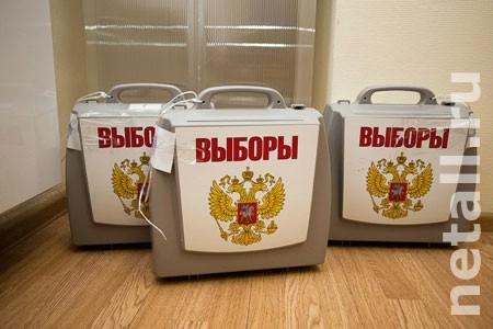 12 кандидатов поборются за голоса зеленоградцев на выборах в Госдуму