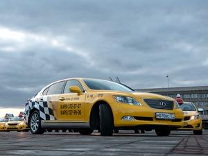 В Зеленограде появилось новое такси «Авто-Набор»